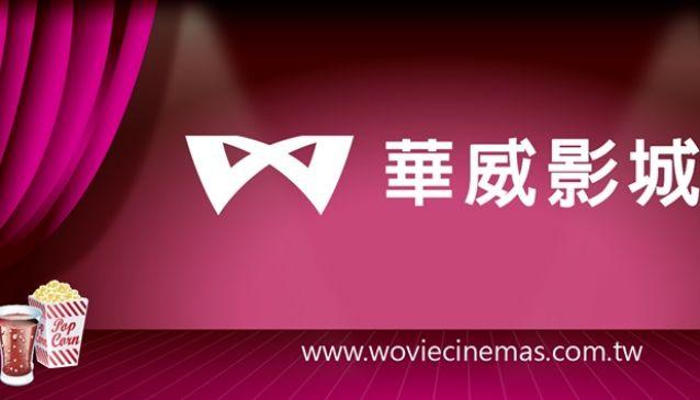 Wovie Cinemas