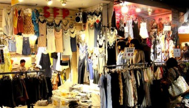 Wufenpu Garment Wholesale Area