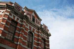 Ximending and Red House Private Walking Tour