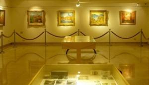 Yang San Lang Art Museum