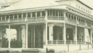Beit El Sahel (Palace Museum)