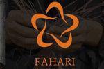 Fahari