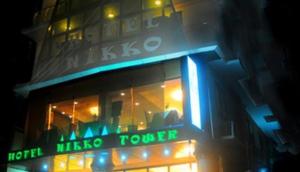 Hotel Nikko Towers