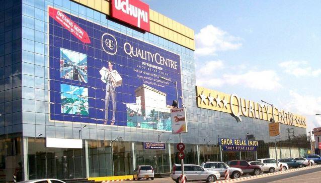 Quality Centre