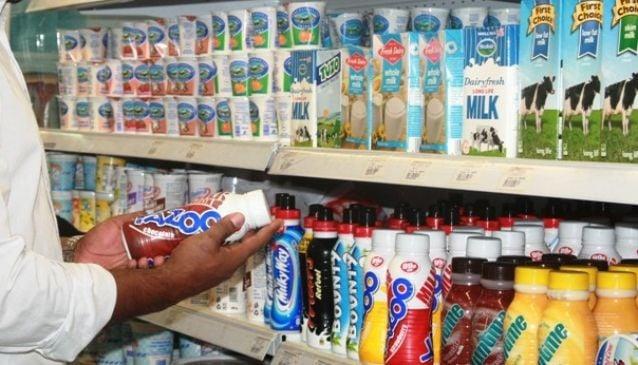 Tsn Supermarket In Tanzania My Guide Tanzania