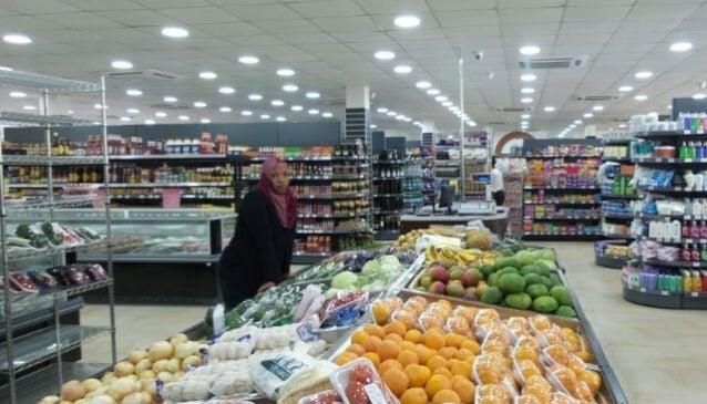Village Supermarket
