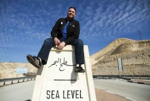 From Jerusalem: Masada, Ein Gedi, Dead Sea Guided Tour