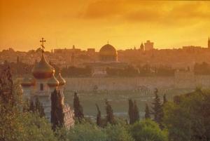 Jerusalem & Dead Sea Full-Day Tour from Tel Aviv