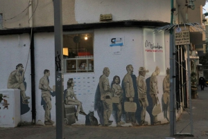 Tel Aviv Urban Tour: Architecture, Food & Street Art