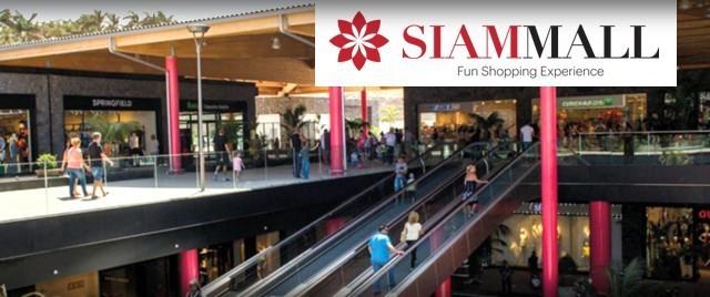 Siam Mall In Tenerife My Guide Tenerife