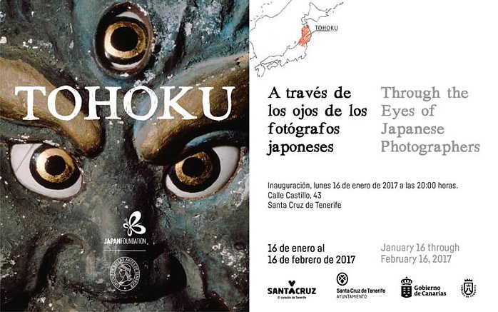 The Tohoku Exhibition