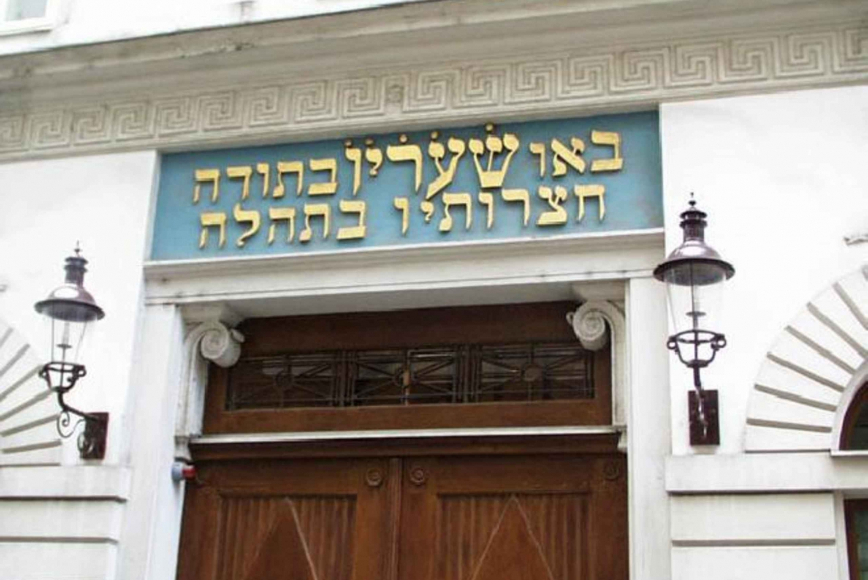Jewish Vienna Walking Tour