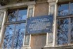 Johann Strauss Haus