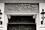 Synagoge Stadttempel