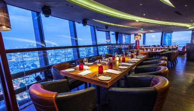 27 Grill Restaurant