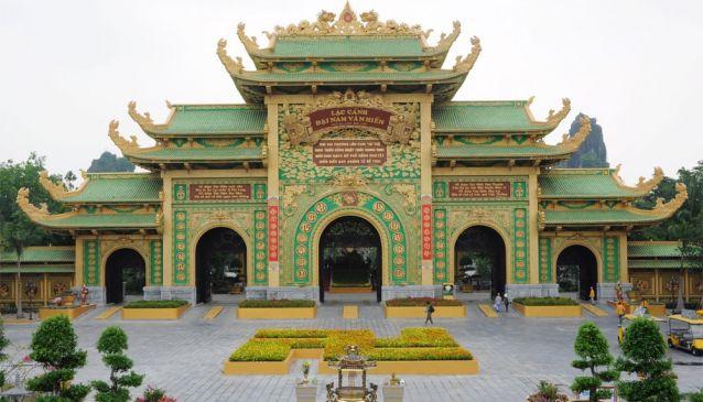 Dai Nam Amusement Park