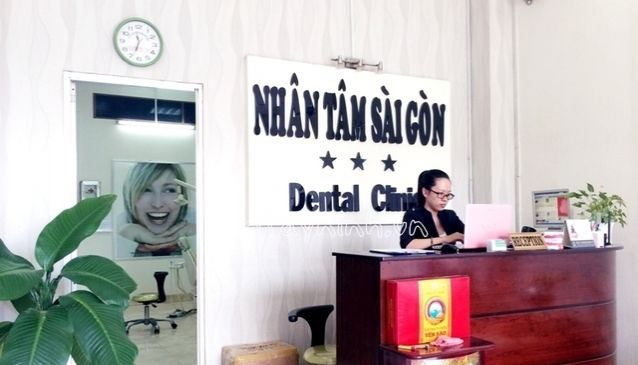 Nhan Tam Dental Clinic