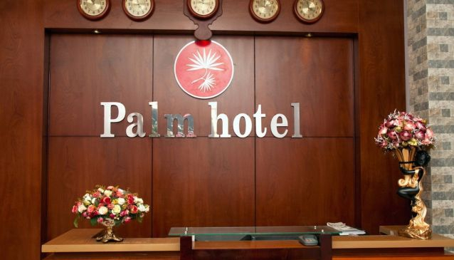 The Palm Hotel
