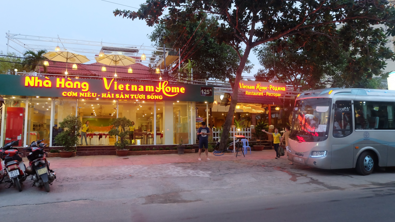 Vietnam Home Restaurant