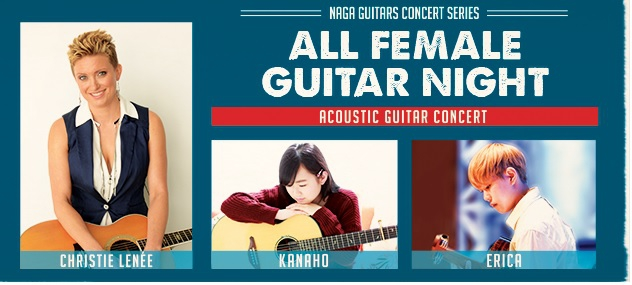 All Female Guitar Night 2017