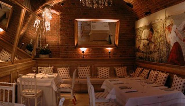 AleGloria Restaurant