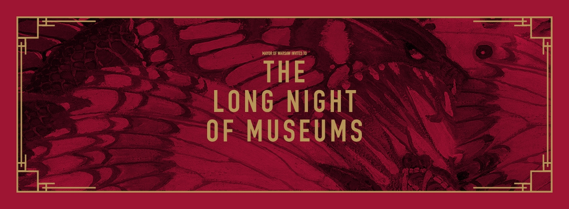 The Long Night of Museums