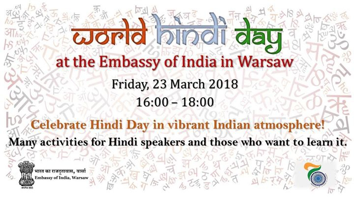 World Hindi Day 2018