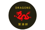 Dragons Chinese Restaurant