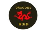 Dragons Chinese Restaurant