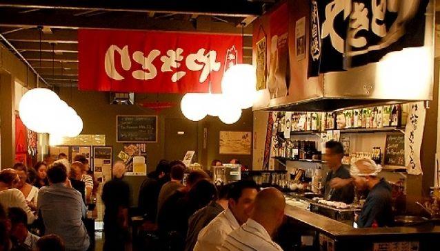Kazu Japanese Restaurant