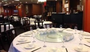 New Fortuna Chinese Restaurant