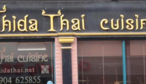 Thida Thai restaurant