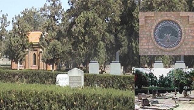 Aylmer May Cemetery