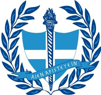 Zimstock At Hellenic Academy